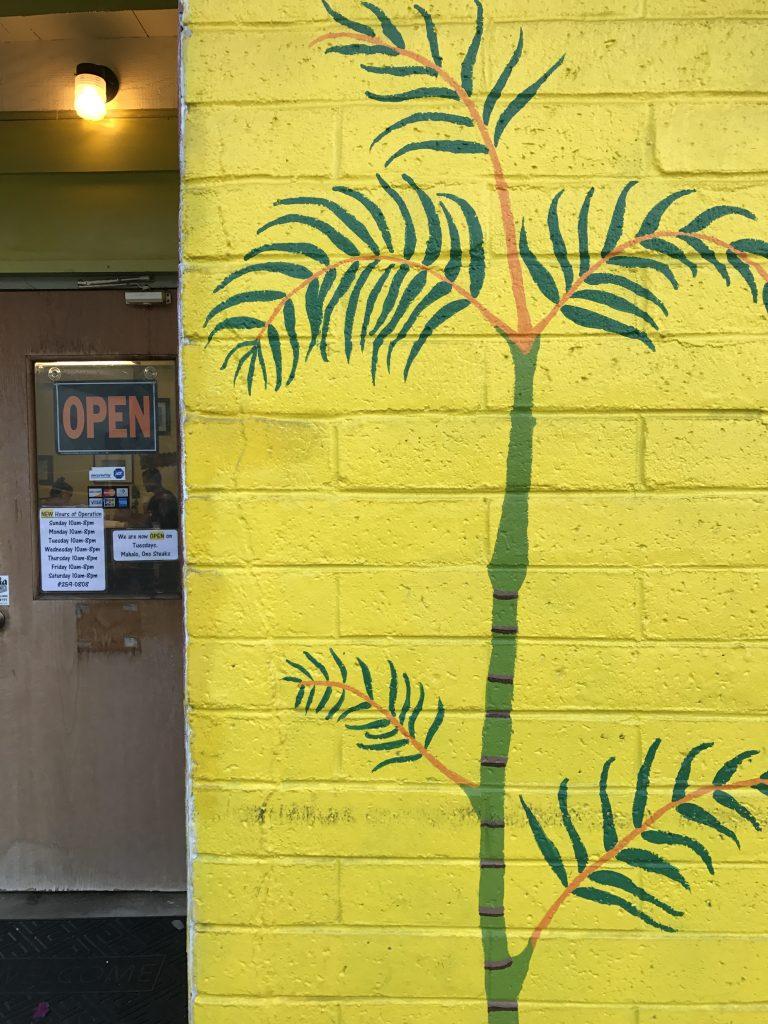 WAIMANALO entrance palm tree